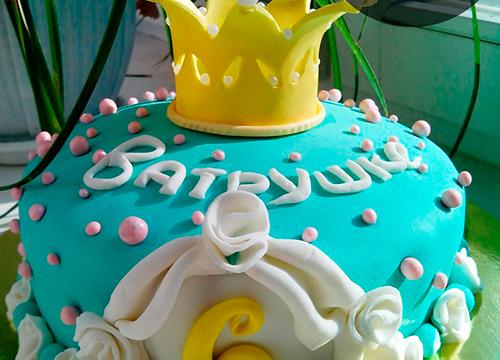 Провинциалочка ульяновск заказ тортов фото